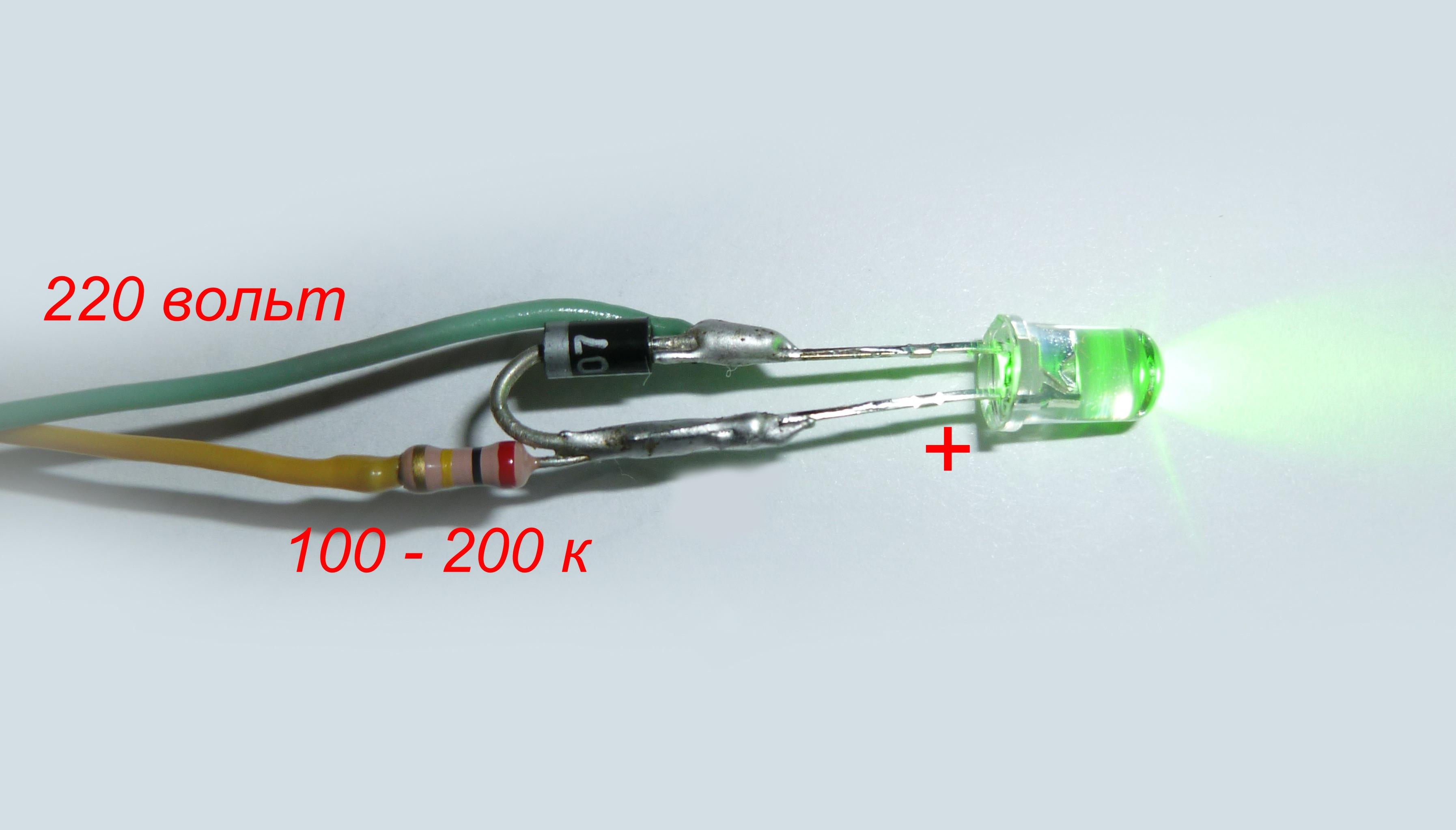 Светодиодный светильник своими руками: схемы, фото, видео 72